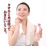 汗は肌荒れの原因?