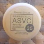 初めてのASVC35(活性保持型ビタミンC)