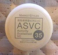 asvc35_11