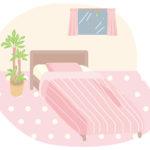 美肌のための睡眠対策